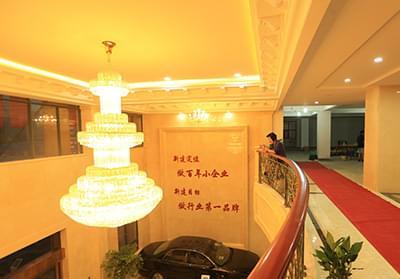 新建装璜展厅