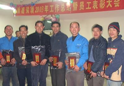 2008年新建装璜先进员工表彰