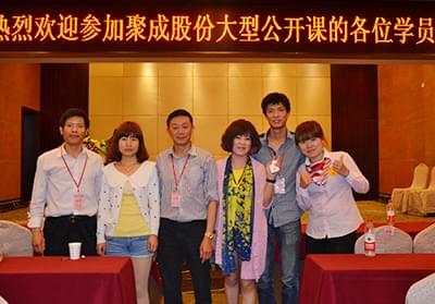 2013年5月12日参加聚成九型人格课程人员合影