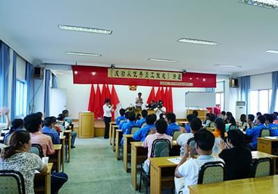 2009年新建装璜举办提高员工素质培训