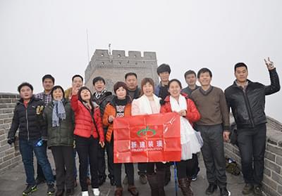 新建员工参观北京八达岭长城合影
