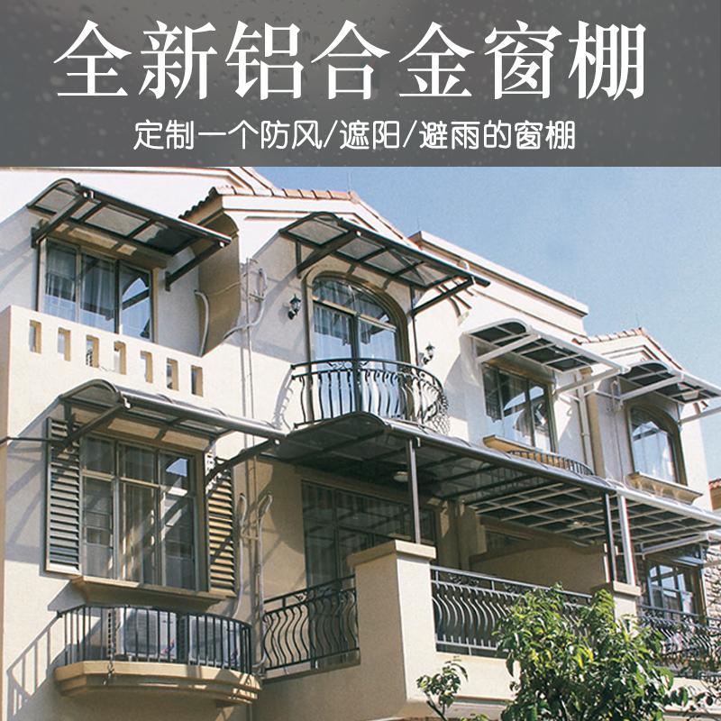 上海铝合金焊接阳光房