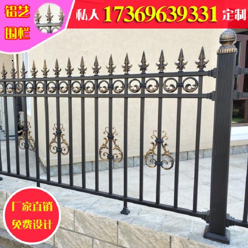 铝艺围栏/围墙栏杆/庭院围栏/别墅栅栏/小区围墙
