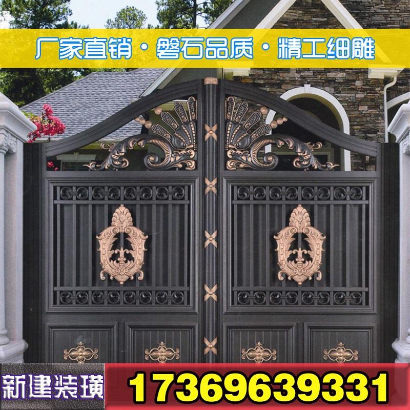 铝艺大门/庭院门/铝合金对开门/别墅大门